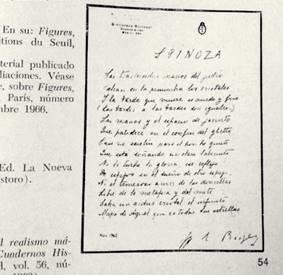 """Facsímil del manuscrito del poema """"Spinoza"""". Becco, Horacio Jorge,"""